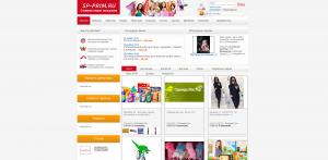 Сайт совместных покупок во Владивостоке